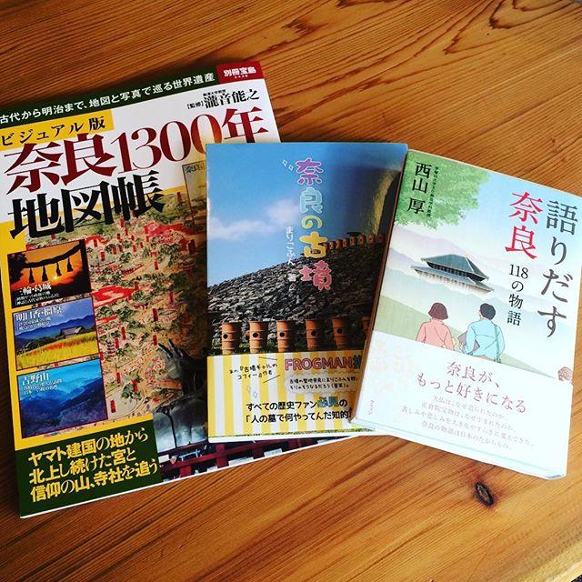 ウガヤ蔵書に追加#奈良 #奈良本 #また増えた #ウガヤゲストハウス
