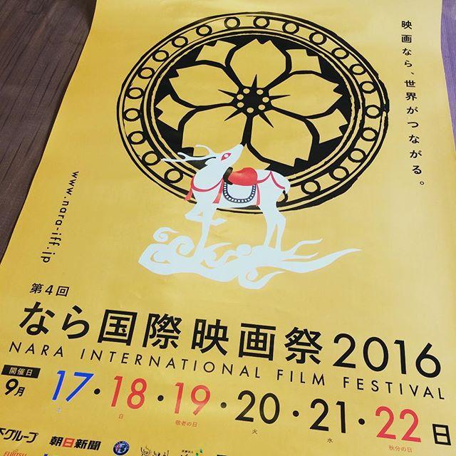 なら国際映画祭20169月17日〜22日まで!是非お越しを!!! #奈良 #ウガヤゲストハウス #なら国際映画祭