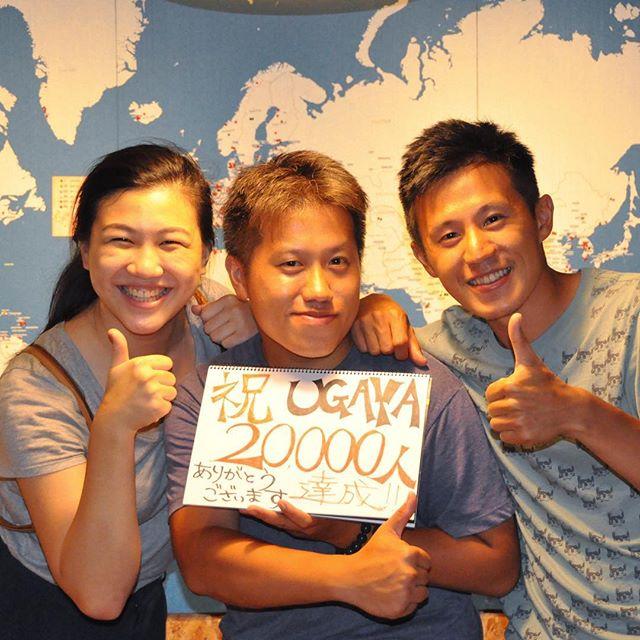 祝!20000人目のお客様!!!!( ^-^)ノ∠※。.:*:・'°☆ ありがとうございます!!!!*(^o^)/**(^o^)/**(^o^)/* #奈良 #奈良ウガヤゲストハウス #ugayaguesthouse #祝 #2万人目 #ご愛顧ありがとうございます
