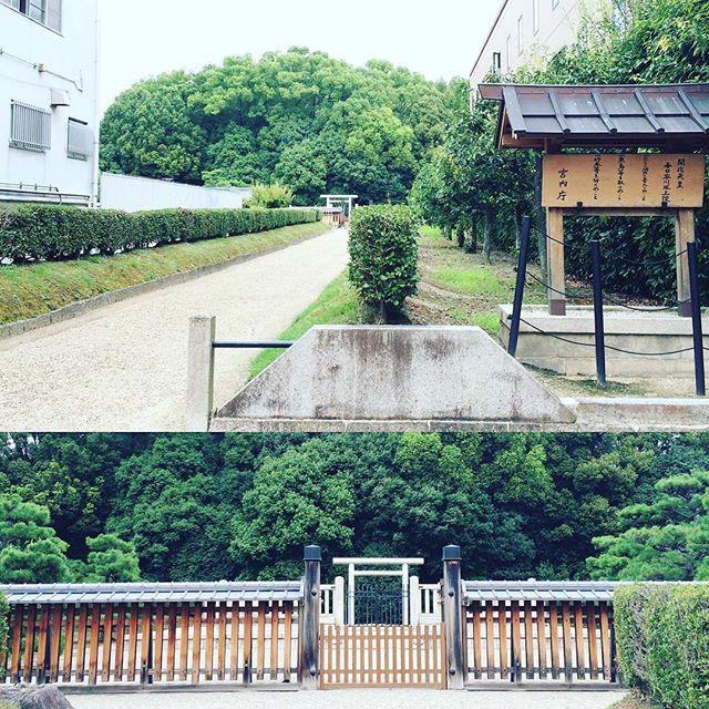 開化天皇陵(かいかてんのうりょう)JR奈良駅から、東に向かって伸びる三条通り商店街から、北に少し入った所に前方後円墳があります。ウガヤから徒歩5分。街中に前方後円墳。奈良ですよねー。天皇陵なので、立ち入りは出来ませんが、近くまでは行けますよ。#奈良 #ウガヤゲストハウス #開化天皇陵 #前方後円墳 #欠史八代 #若倭根子日子大毘毘命 #絶対かむ