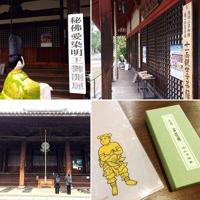 西大寺 愛染明王坐像特別開扉詳しくは、アメブロ『奈良のおすすめブログ』にて。プロフィールのリンクからご覧下さい#奈良 #奈良が好き #西大寺 #愛染明王 #特別開扉