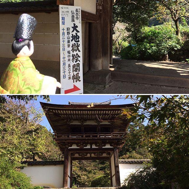 長岳寺 大地獄絵図開帳詳しくはアメブロ『奈良のおすすめブログ』にて。プロフィールのリンクからご覧下さい