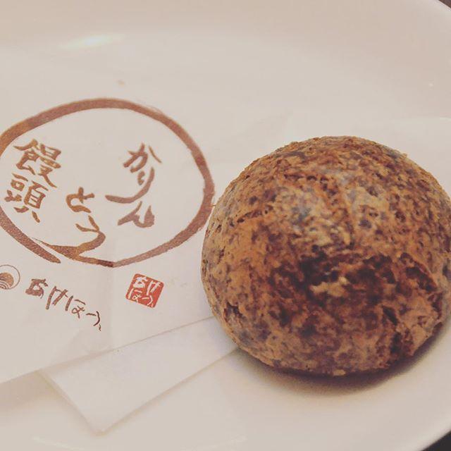 御菓子司 あけぼ乃 『かりんとう饅頭』詳細はアメブロ『奈良のおすすめブログ』にて。プロフィールのリンクよりご覧下さい #奈良 #奈良が好き #おすすめ #お菓子 #あけぼ乃 #かりんとう饅頭